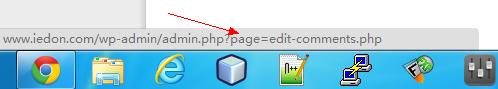 WordPress URL问题