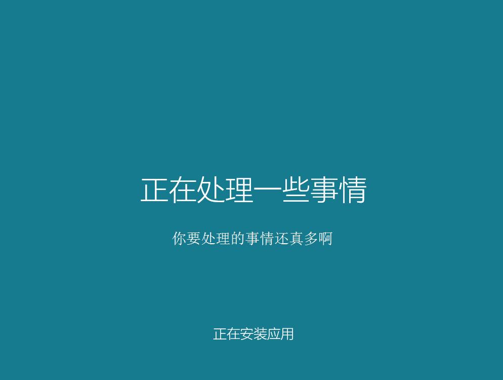 虚拟机体验 Win10 技术预览版 14