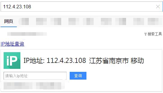中国移动劫持百度_IP