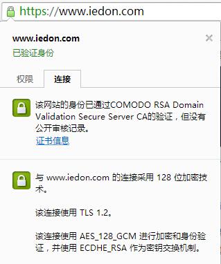 iEdon.com 开启SSL