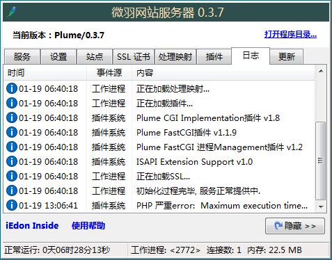 Plume 0.3.7
