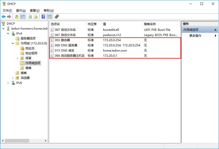 PXE) 丢掉U盘光盘,利用PXE实现网络启动PE与系统部署- iEdon